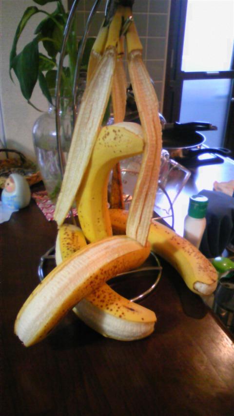 バナナが…