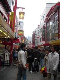Nankincyou