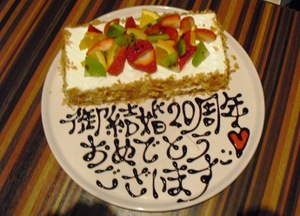 20party1