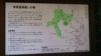 Dsc_totoyamichi1