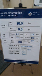 Susono1_2